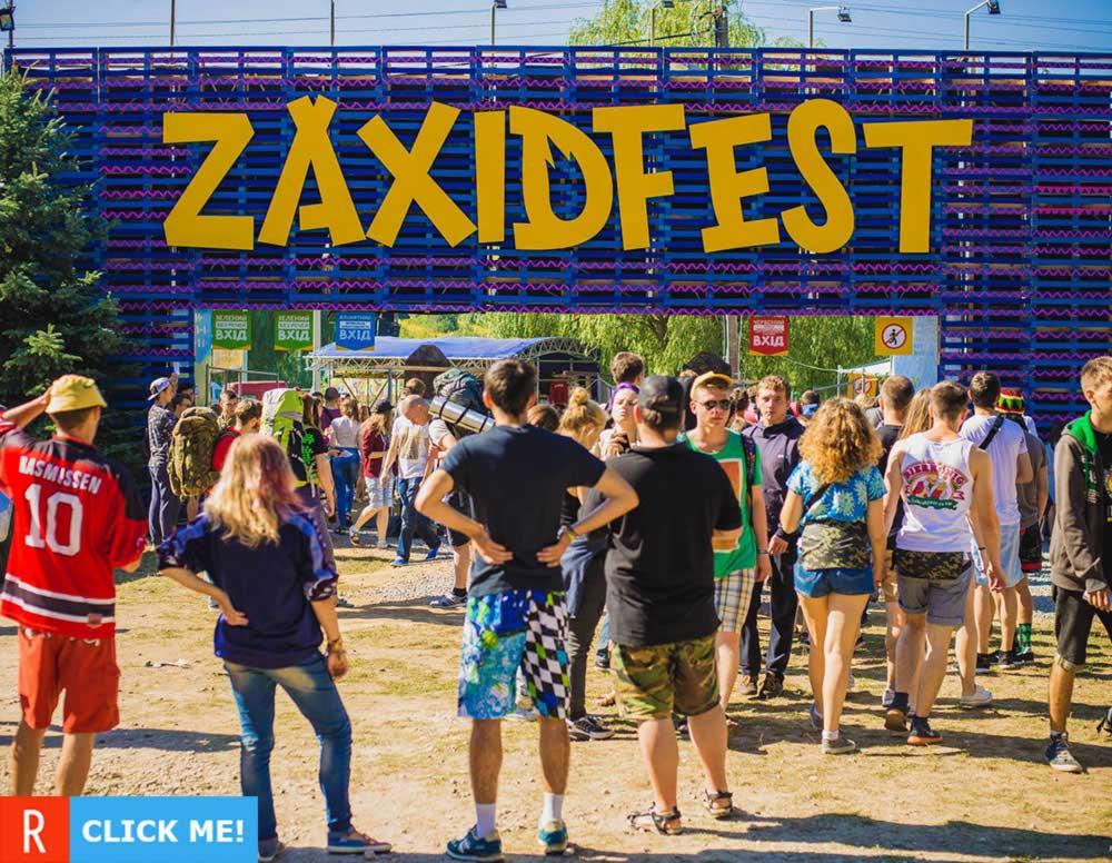ZAXIDFEST 2016 – этно-рок-фест под открытым небом