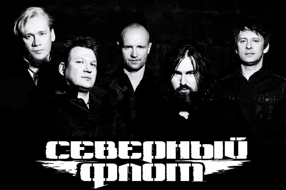 Группа «Северный Флот» – наследие короля русского хоррор-панка