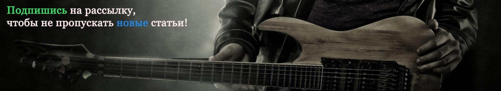 Рубрика: История рок-хита