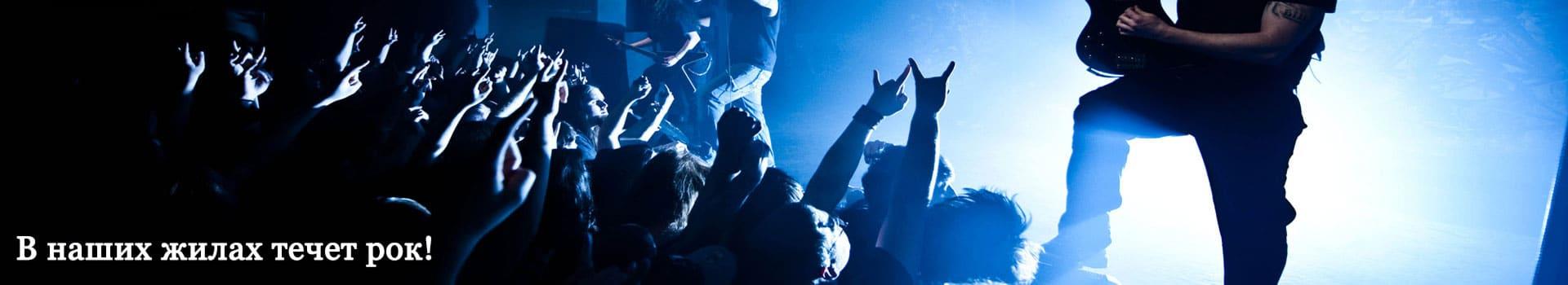 Отменный рок из Италии: WakeUpCall – «If Beethoven Was a Punk»