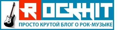 Logotip RockHit (картинка)